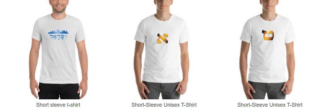 Jewish T Shirts